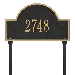 Whitehall Arch Marker - Standard Lawn - One Line Address Plaque