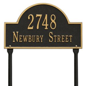 Whitehall Arch Marker - Standard Lawn - Two Line Address Plaque