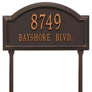 Whitehall Providence Arch - Standard Lawn - Two Line Address Plaque
