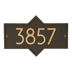 Hampton Modern Personalized Wall Plaque