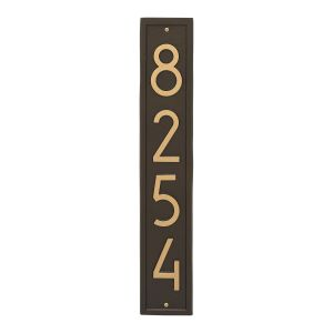 Vertical Modern Personalized Wall Plaque