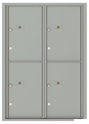 Versatile Front Loading Fully Recessed Double Column Commercial Mailbox with 4 Parcel Lockers