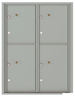 Versatile Front Loading Fully Recessed Single Column Commercial Mailbox with 4 Parcel Lockers (2 Extra-Large)